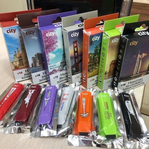 East city одноразовые электронные сигареты купить сигареты мас без акциза