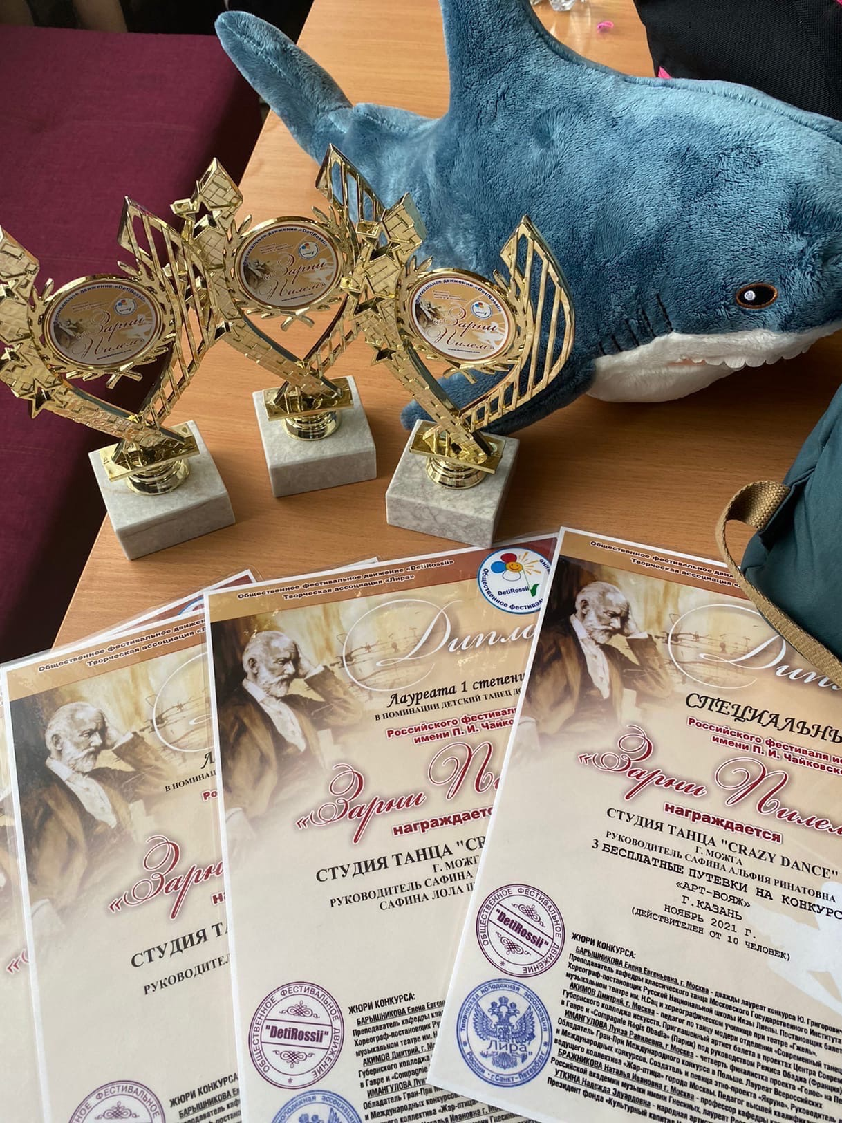 И вновь победы на Российском конкурсе-фестивале «Зарни