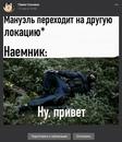 Королев Сергей      0
