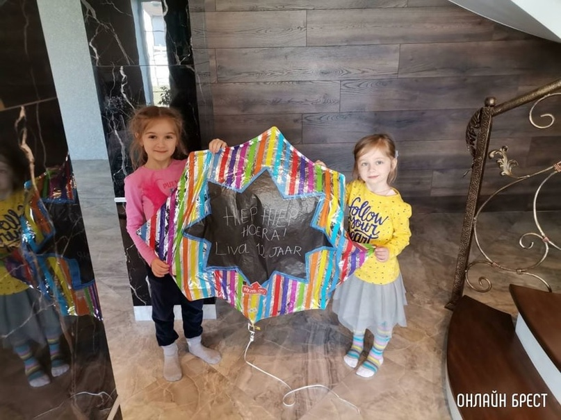 В Бресте пойман шарик из Голландии. Решили отпустить с подарками!
