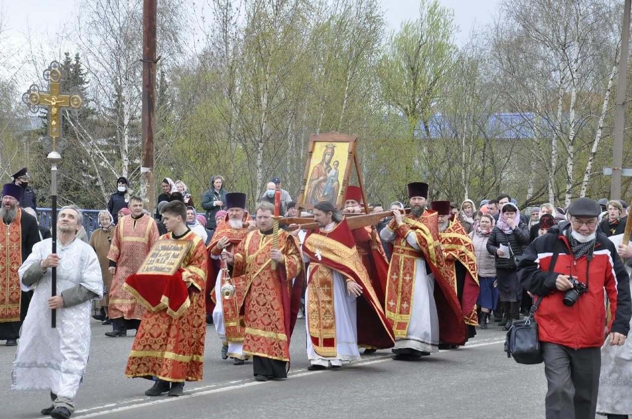4 мая в г. Кимры состоялся крестный ход в честь Иверской иконы Божией Матери | Видео