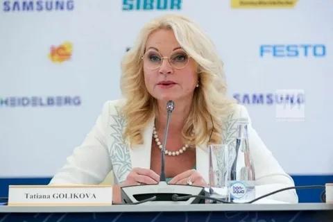 Вице-премьер Татьяна Голикова предложила в связи с...