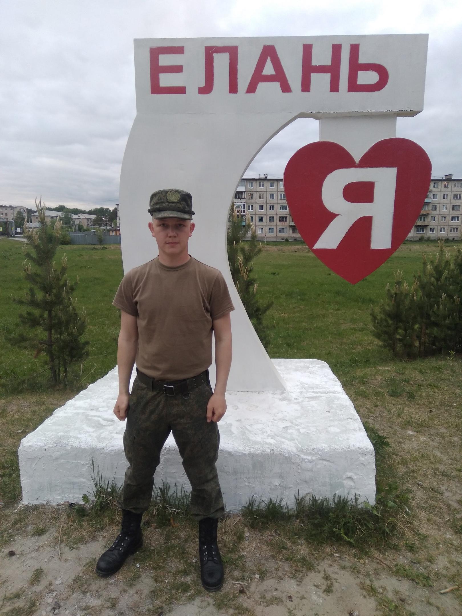 Кирилл, 20, Luga