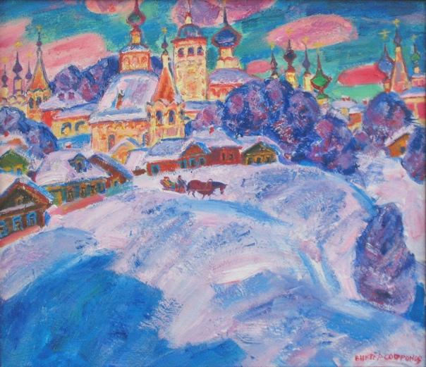 Виктор Софронов (1961). СПбГАИЖСА (Академия художеств) им. Репина 93