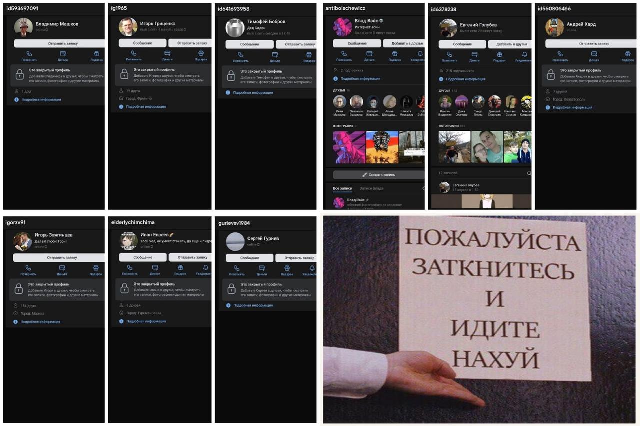 АНТИУТОПИЯ  УТОПИЯ 178158