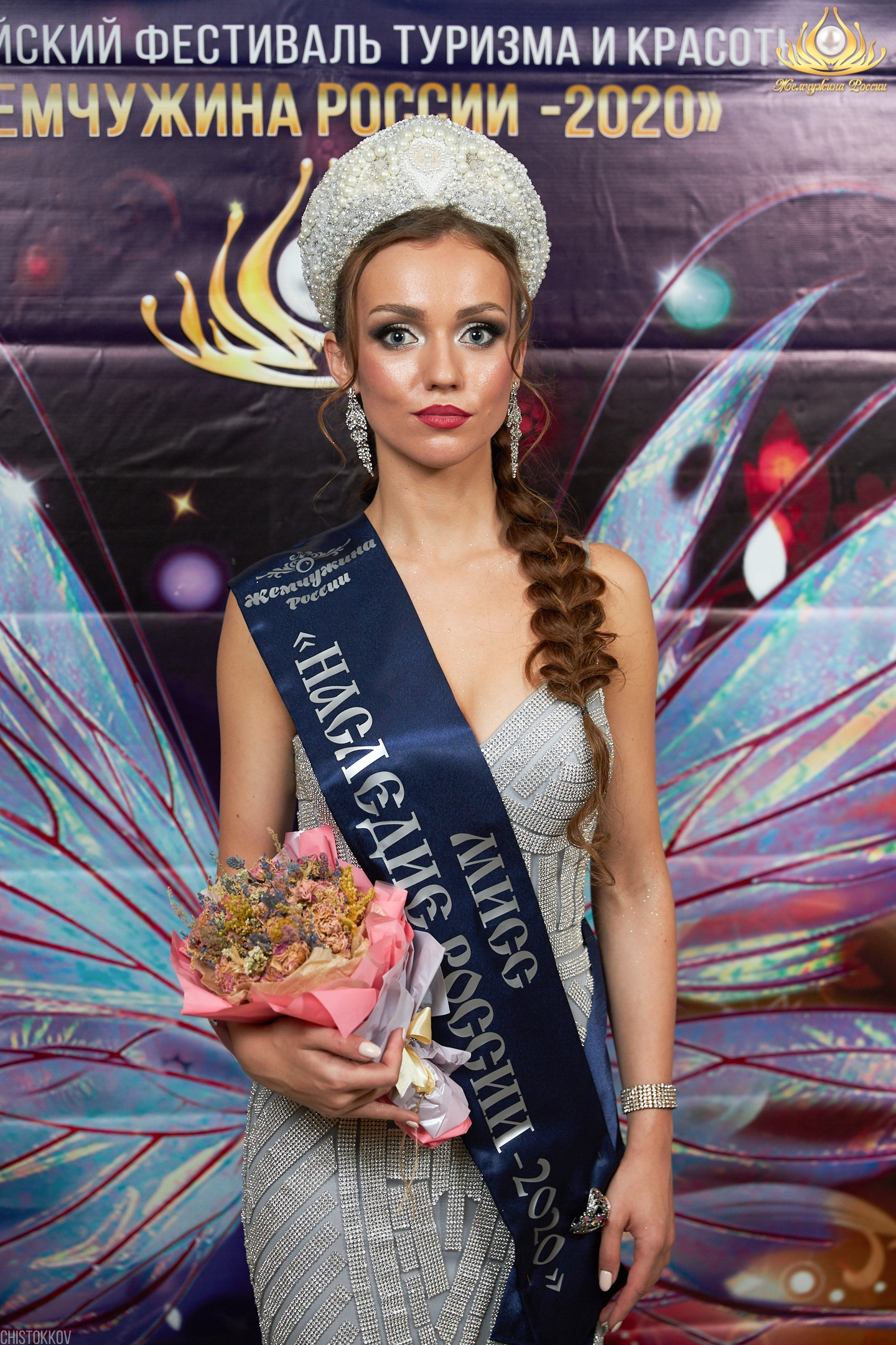 Арина Крышко — Наследие России — 2020 г. Республика Карелия