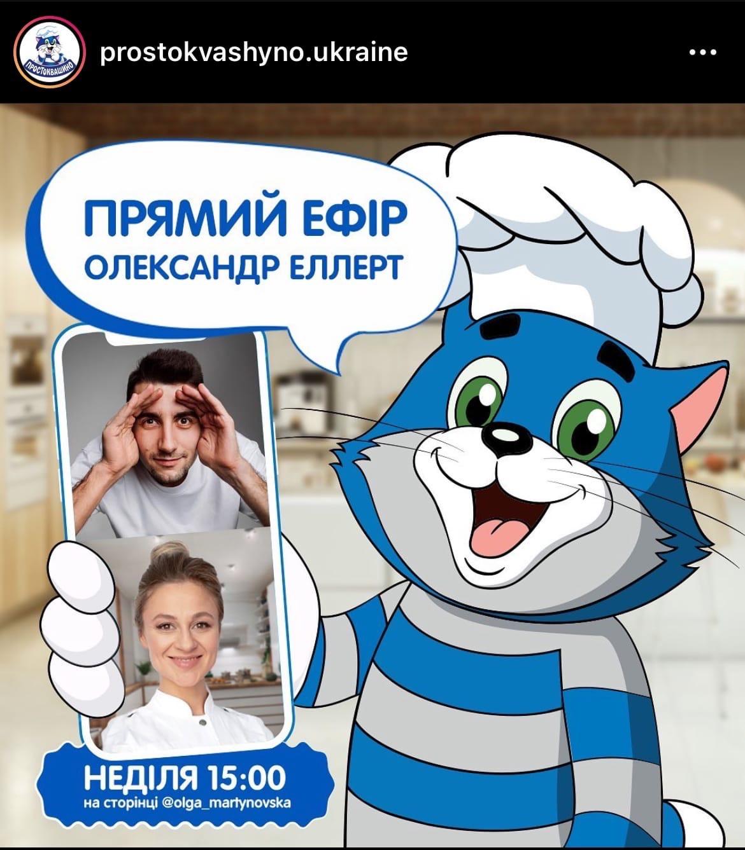 Ksenia Mishina - Sasha Ellert - Bachelorette Ukraine -  Season 1 - Discussion  - Page 6 BBXH__pvQyI