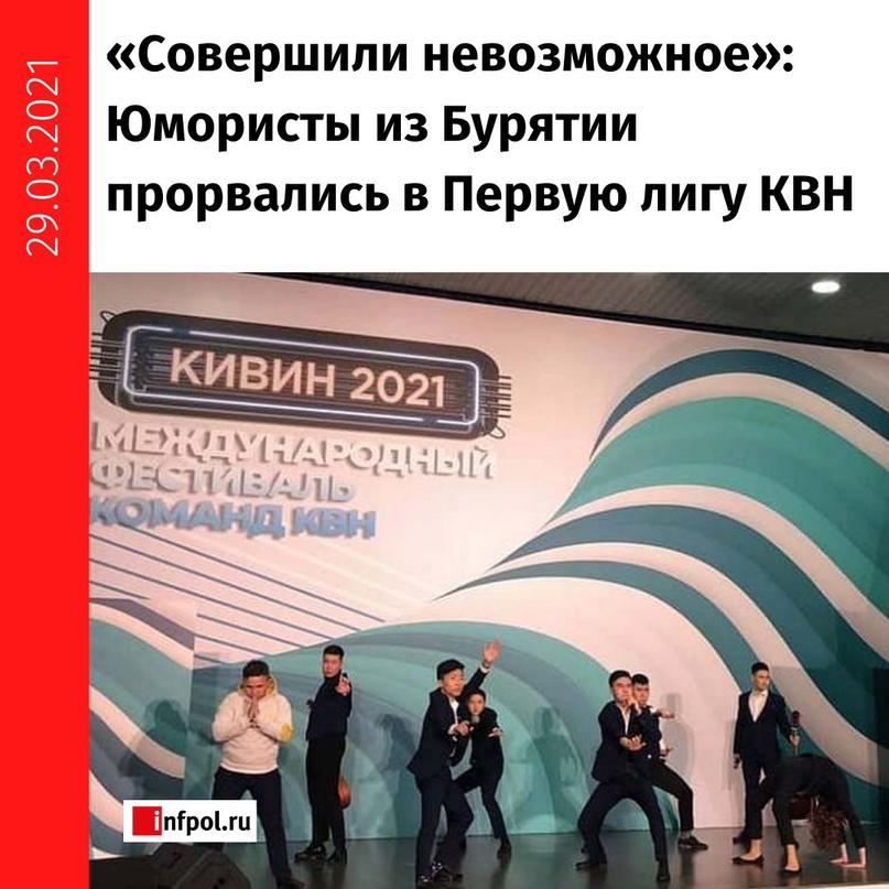 Новая сборная республики успешно выступила нафестивале вСочи