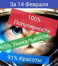 Радостев Кирилл | Кудымкар | 1