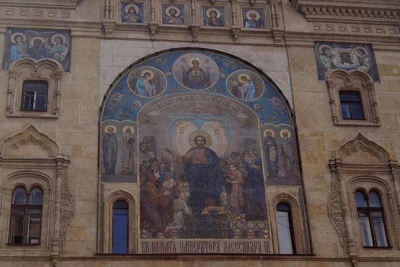 Мозаичное панно «Христос, благословляющий детей» на фасаде бывшей домовой церкви Святого Александра Невского