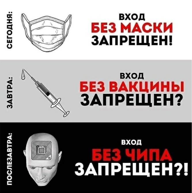 Народ в России всё, помер. Вместе со страной