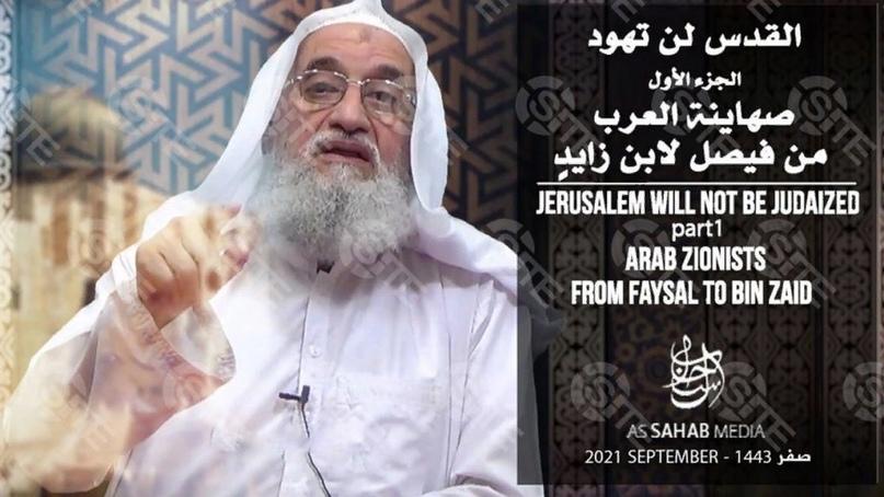 Считавшийся мертвым лидер «Аль-Каиды» «заговорил» о терактах