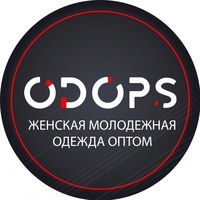 Одежда-По-Цене-Ниже-Рынка Николаевна