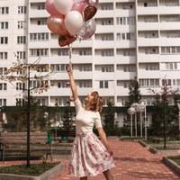 Фотография Юлии Пуртовой