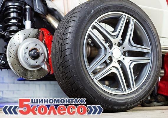 Заработай с нами в сезон от 50 000 рублей и выше! ...
