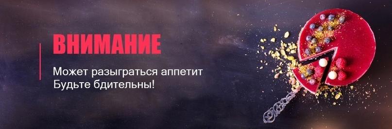 Сладкий кейс с рекламным бюджетом 800 000 рублей, изображение №1