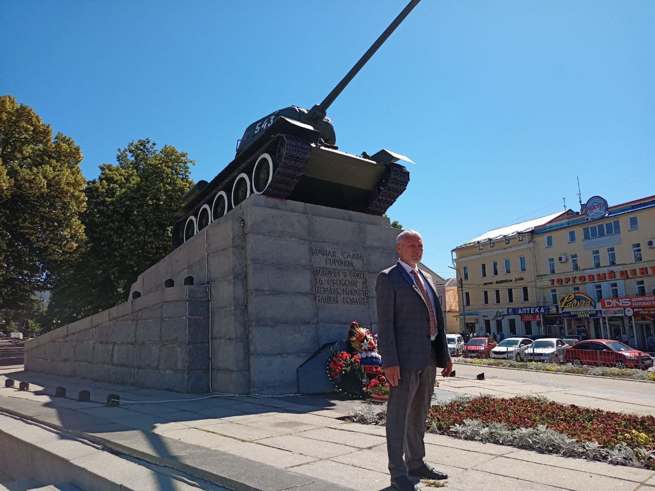 Лидер партии «Родина» посетил город Орел