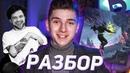 Чесноков Вадим | Краснодар | 25