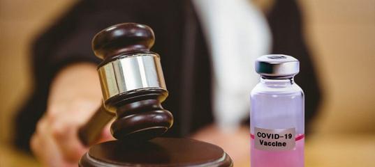 Ассоциация врачей и ОСВР подали в суд на Минздрав за вакцины. Присоединяйтесь к иску! – Независимая..