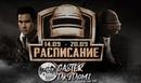 TaOmi Taky   Дзержинск   23