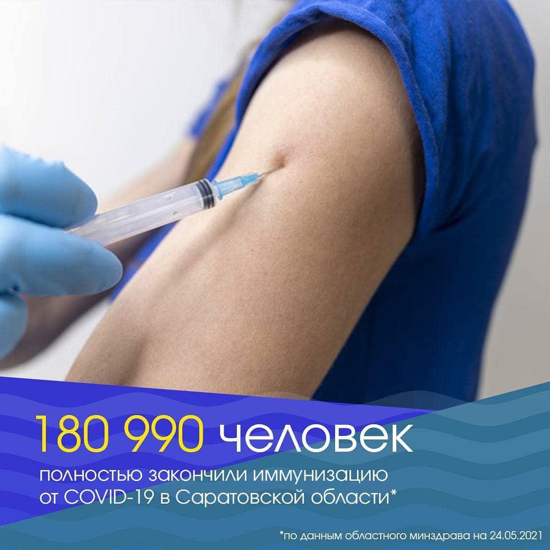 """Записаться на вакцинацию от COVID-19 в Саратовской области теперь можно по телефонному номеру """"122"""""""