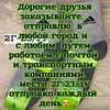 Сафарбек Идиев 2Г-23/1У