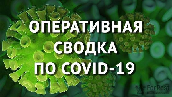 Севастополь окунулся во вторую коронаврирусную осе...