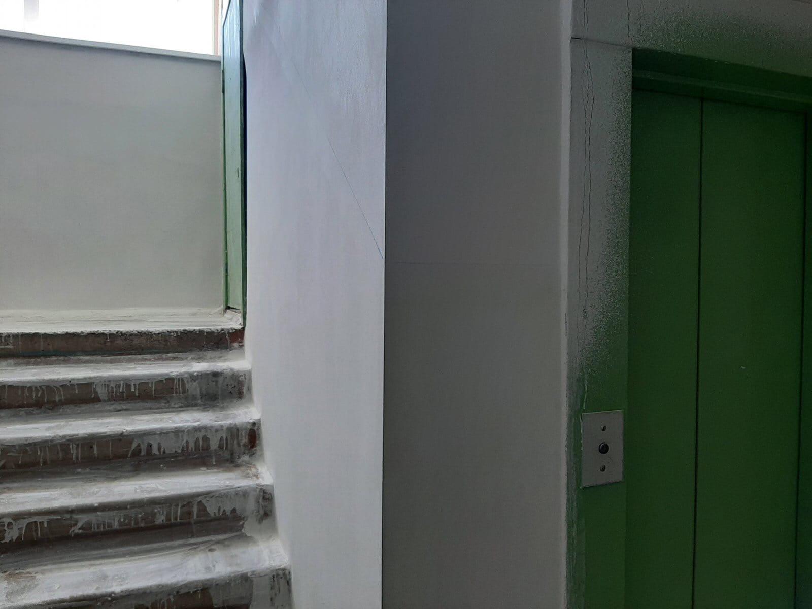 Улица Ульяновская дом 8 1 под. Косметический