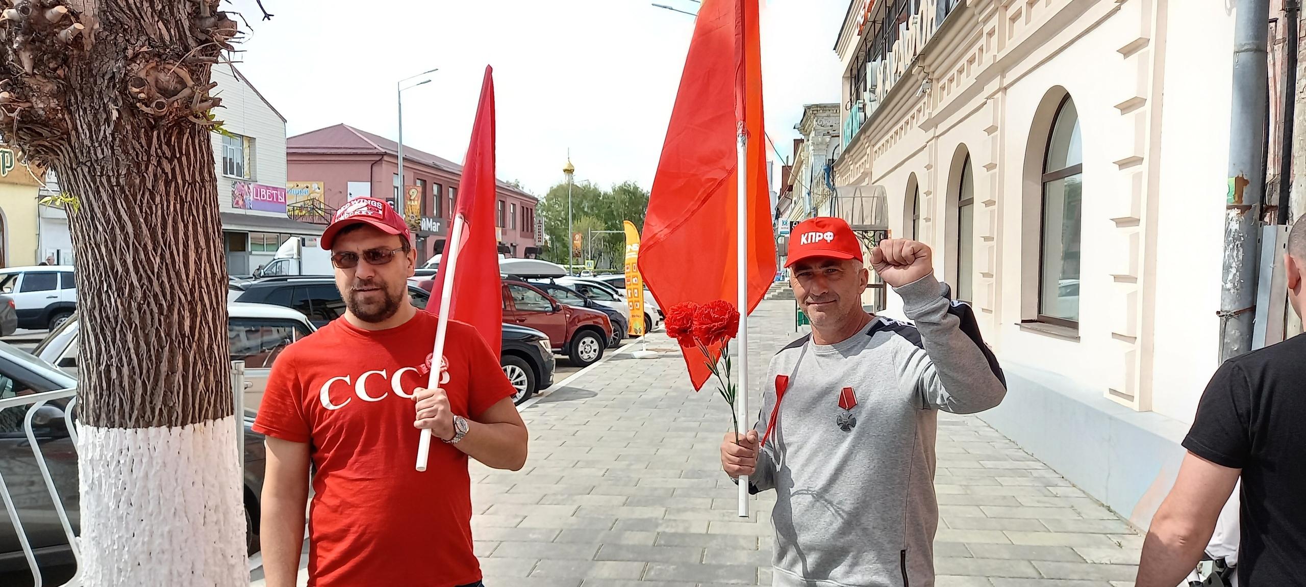 9 мая 2021 в Сызрани - КПРФ на День Победы