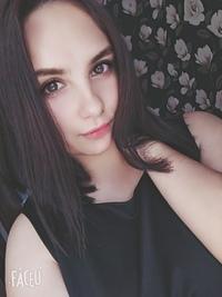 Анастасия Пикина