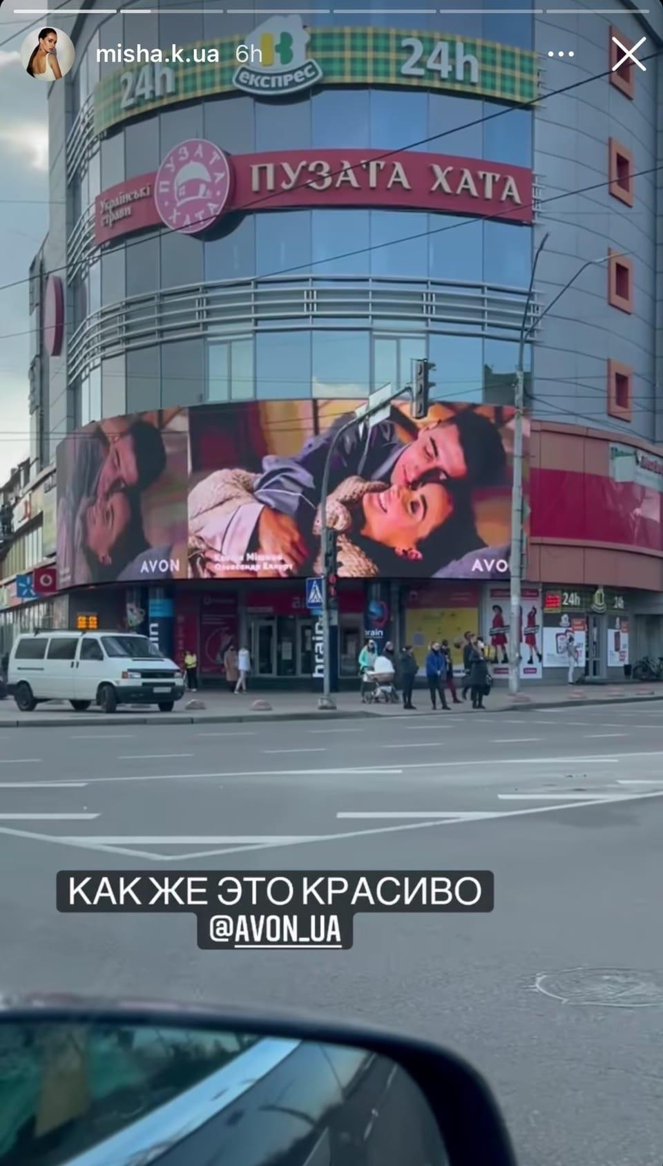 Ksenia Mishina - Sasha Ellert - Bachelorette Ukraine -  Season 1 - Discussion  - Page 8 O8SXobLyoZc