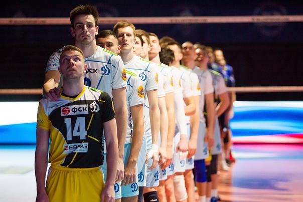 Волейбольный клуб динамо москва мужской официальный сайт конструктор клуб москвы
