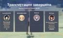 Херувимов Вадим | Владимир | 11