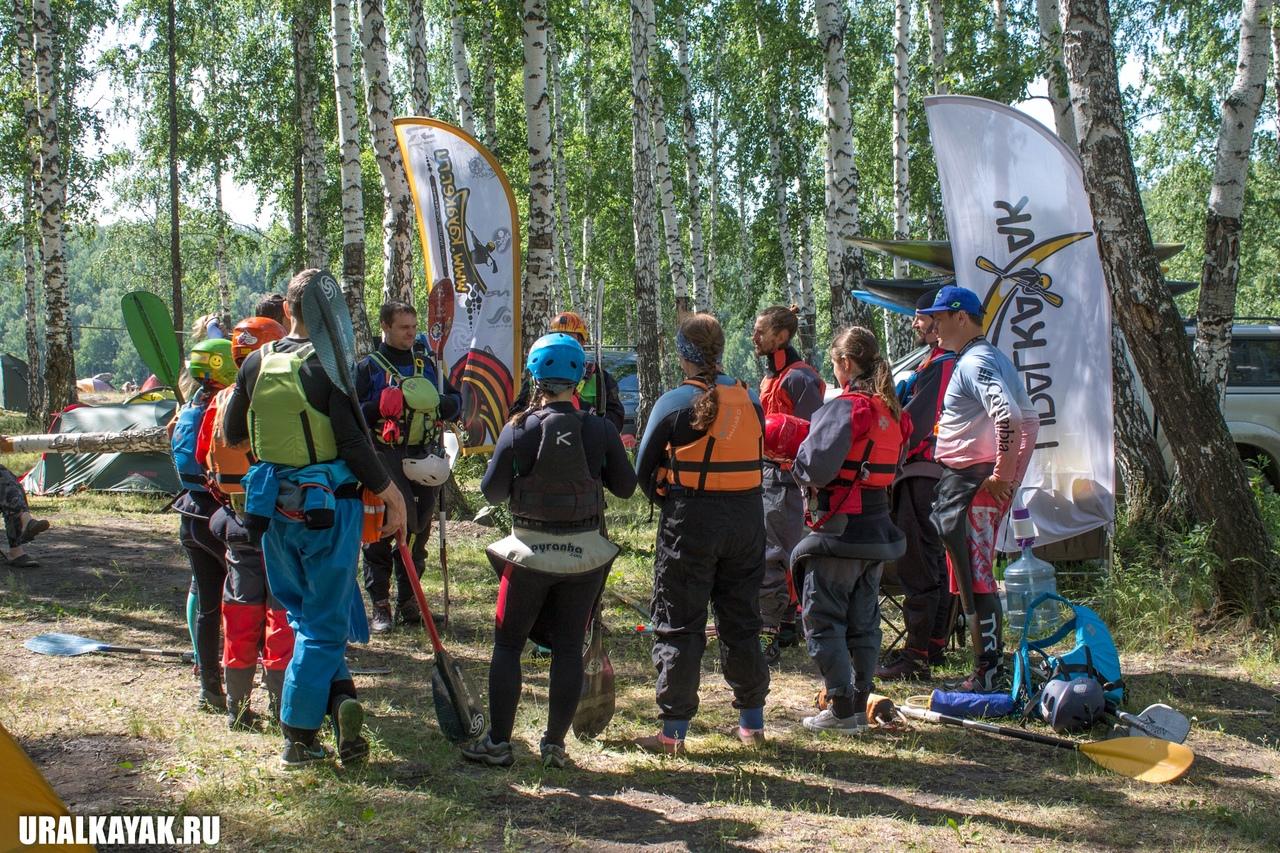 Афиша Челябинск Kayak Safety School на пороге Ревун