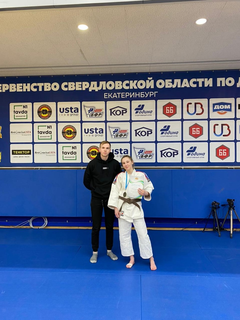 Первенство Свердловской области по дзюдо