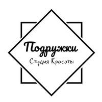 СветланаАзанова