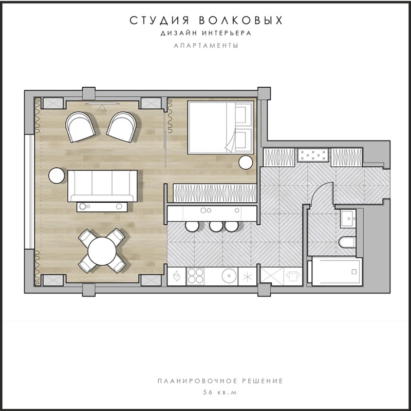 Дизайн студийных апартаментов 56 м в Москве.