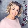 Ирина Перфильева