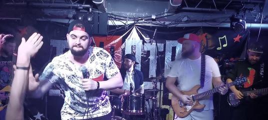 TAMATAFRESH - Бабы - зло! (LIVE)