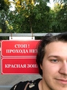 Фотоальбом Ильи Сидорова