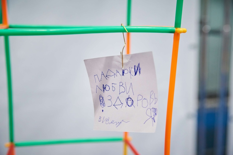 Конструктория в Тюмени 17.11.2019 10:00 - 13:00 - 6
