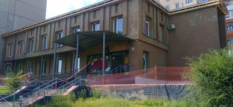 Металлоинвест полностью реконструирует Детскую художественную школу Новотроицка