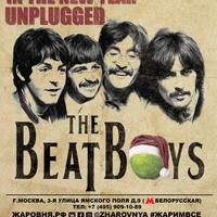"Новогодний концерт песен ""The Beatles"" от ""BeatB"