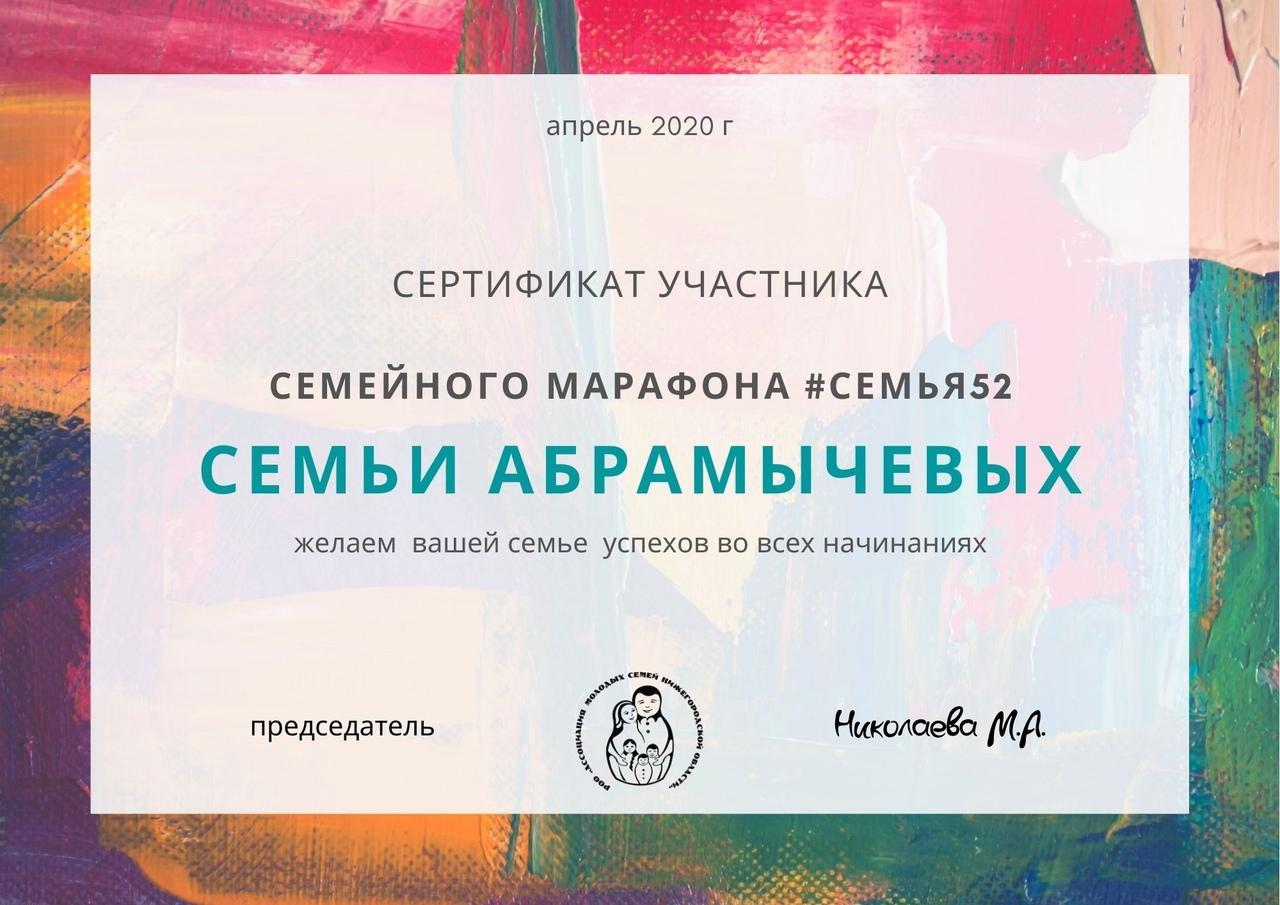 фото из альбома Александры Абрамычевой №4