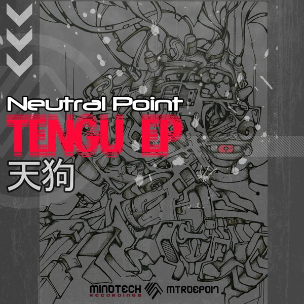 Neutral Point album Tengu EP