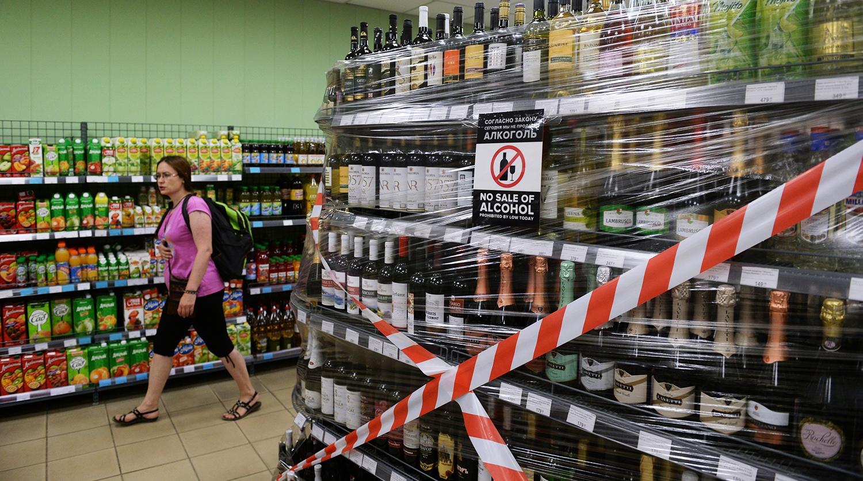 И ещё одна новость про алкоголь.В Удмуртии