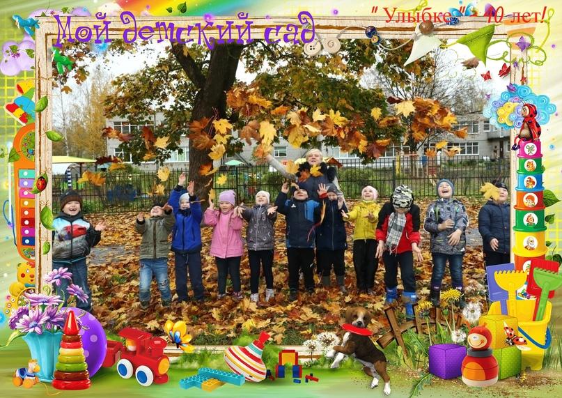 Юбилей детского сада - событие серьезное и значимое не только для тех, кто в нем...