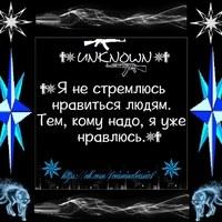 Фотография Самира Панченко ВКонтакте