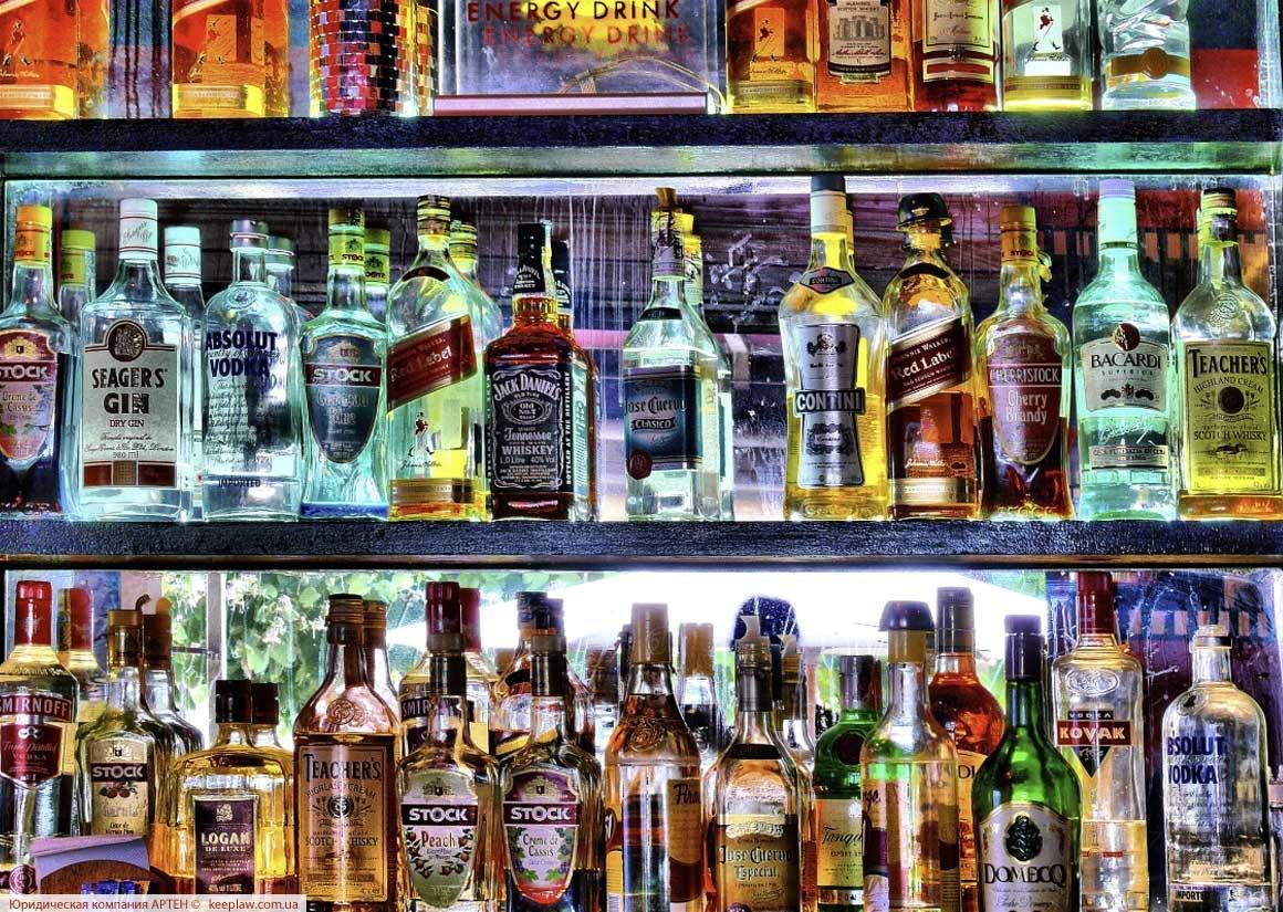 Открытие лицензии на алкоголь Московская область