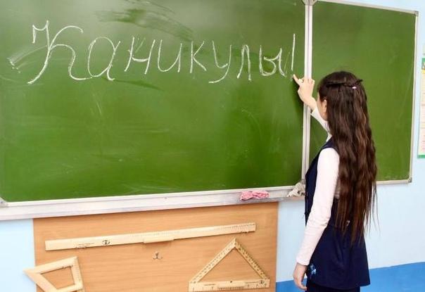 ⚡Минпросвещения РФ планирует в период нерабочих дн...